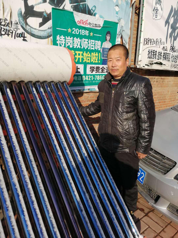 杨庆峰太阳能安装维修.2.jpg